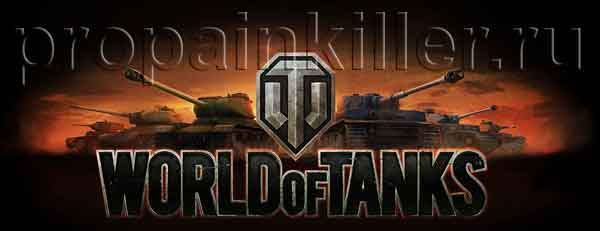 World of Tanks - Best MMO